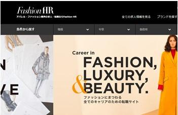 FashionHR